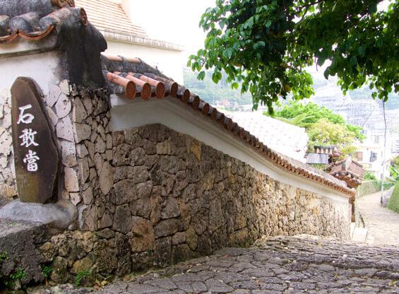 首里城と城下町について用の説明写真「金城町の石畳道」