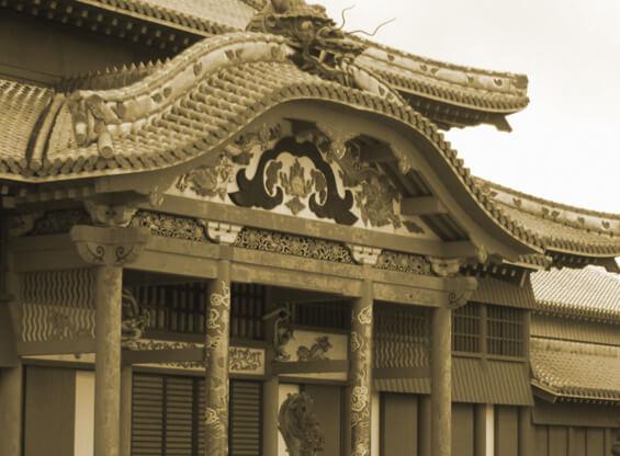 戦前の首里と、首里人用の説明写真「首里城」