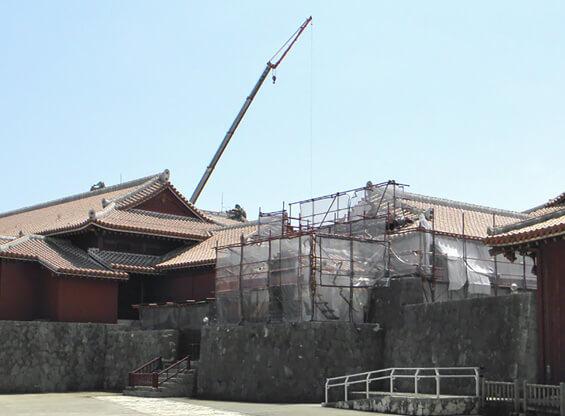 首里城復元計画と工事用の説明写真「首里城復元工事」