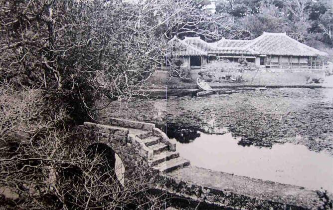 戦前の識名苑